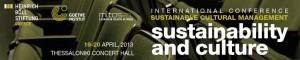 mitss_SustainabilityConf2